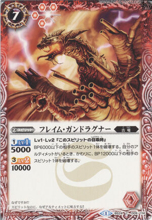 Flame-gundragna1