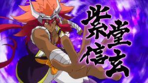 Shingen1