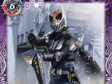 Kamen Rider Knight (Rebirth)