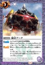 CB15-069