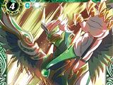 The AccelHero Gale-Green