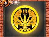 The Flame War Crest