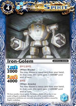 Iron-golem2