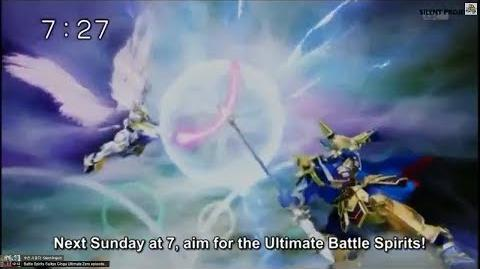 Battle Spirits Saikyo Ginga Ultimate Zero episode 23 Preview - HD-1