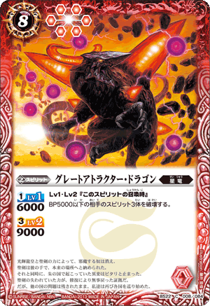 Card red02