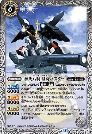 BS32-035 500