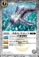 BSC20-BS08-029