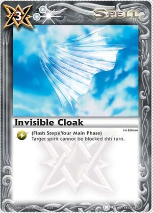 Invisiblecloak2