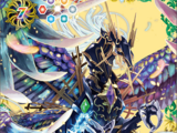 Ultimate-Reverse-Dragon