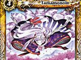 Tamamonoin