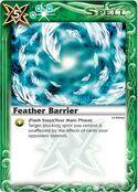 Featherbarrier2