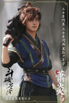 XiaoYanDrama