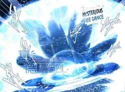 Mysterious Ice Dance