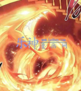 The flame meteor heart flame