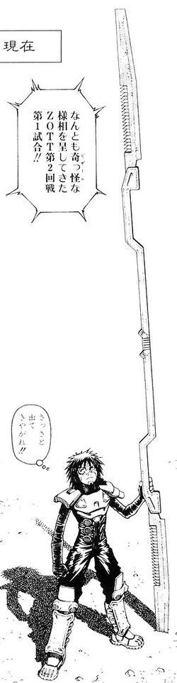 BAALO07 140 Modified Titan Blade