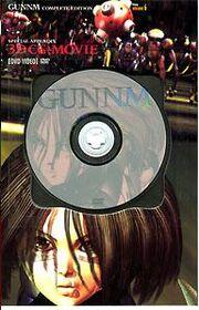 Gunnm 3D special DVD