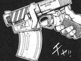 Desty Nova's machine pistol