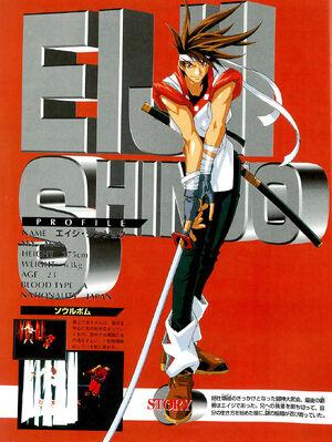 Eiji bat3