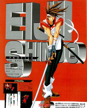 Eiji Shinjo Battle Arena Toshinden Wiki Fandom