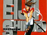 Eiji Shinjo