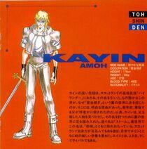 Kayin-art3