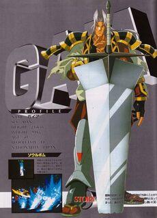 Gaia bat3