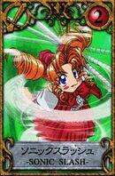 Naru-Card1