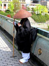 Oboro buddhist monk