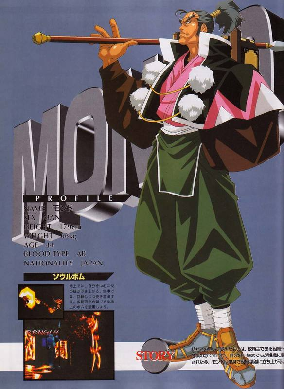 Video Game Character Database – Letter M - Game-Art-HQ