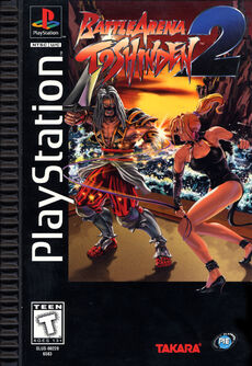 Battle Arena Toshinden 2 Cover Art