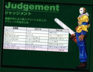 Judgement2