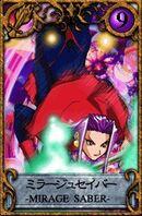 Cupido-Card3