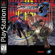 Battle Arena Toshinden 3 Cover Art