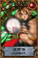Abel-Card1