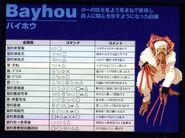 Bayhou2