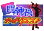 Toshindencardquestlogo