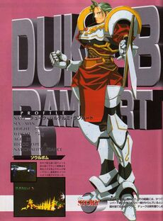 Duke bat3