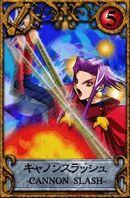Cupido-Card1