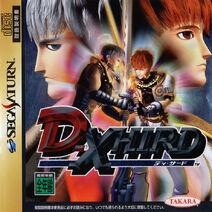 D-Xhird cover