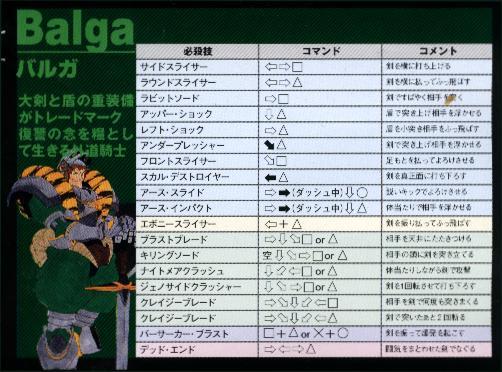 File:Balga2.jpg