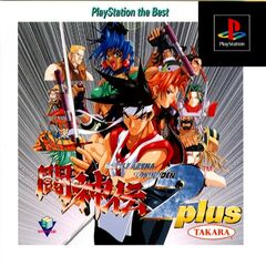 Plus Edition Cover
