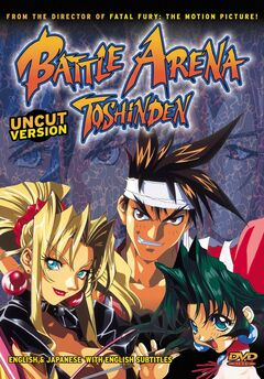 BAT-OVA-Cover2