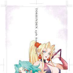 Toshinden 25th Anniversary Postcard by Tsukasa Kotobuki