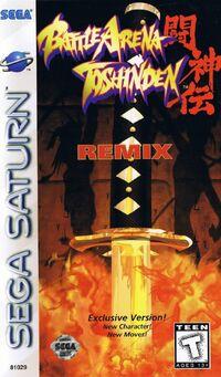 BAT-Remix-Cover-US