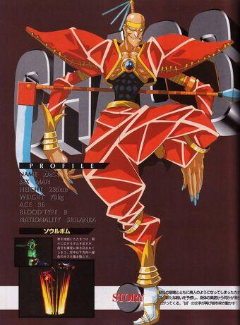 battle arena toshinden 2 master