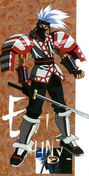 Eiji shin