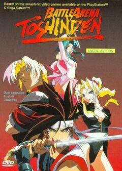 BAT-OVA-Cover1