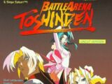 Battle Arena Toshinden (OVA)