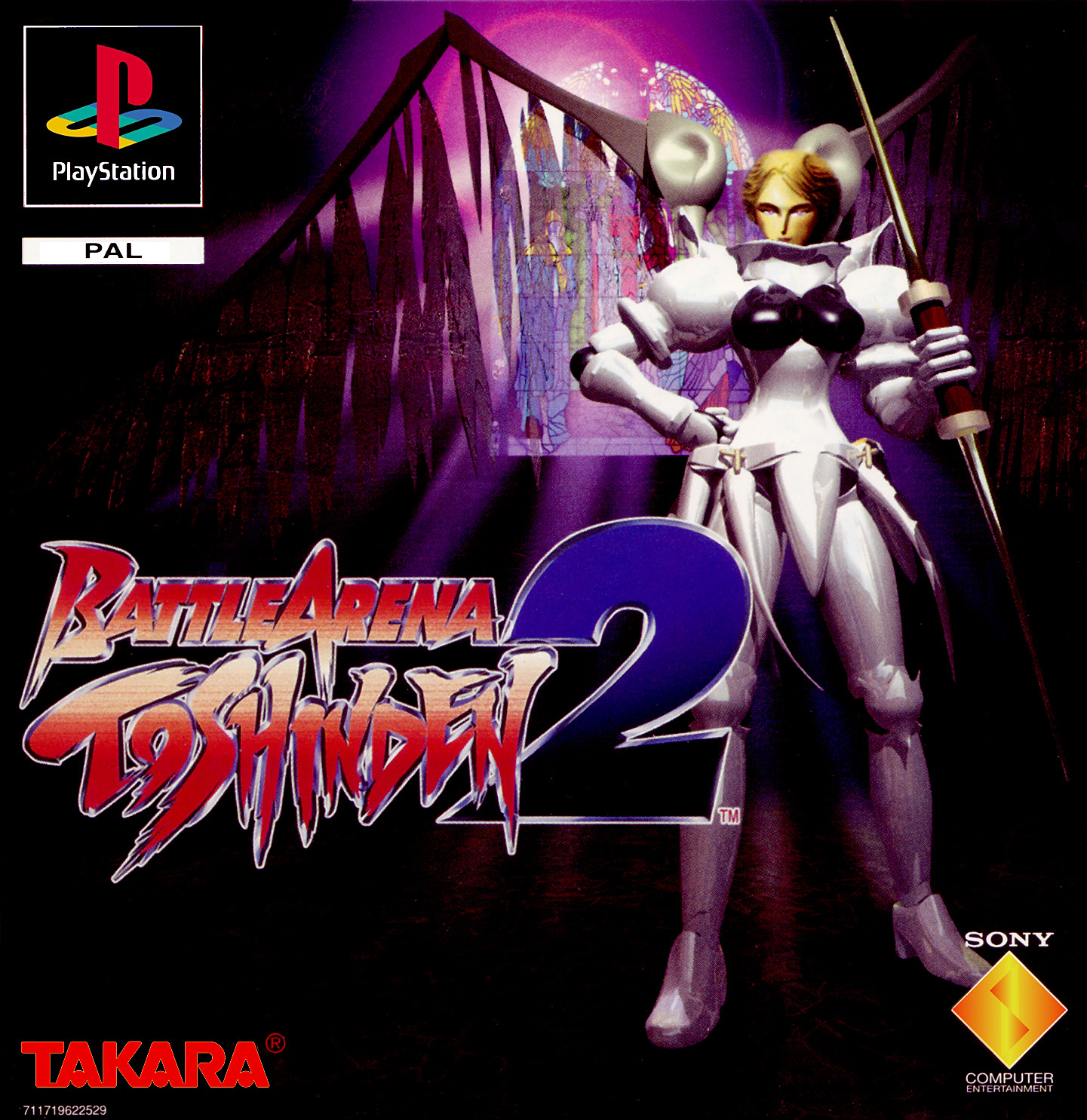 Battle Arena Toshinden 2 Battle Arena Toshinden Wiki Fandom