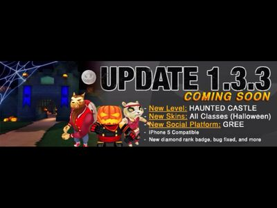Update 1 3 3 coming soon